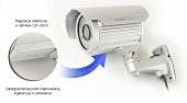 EVX-C704IR-S Kamera analogowa EVERMAX