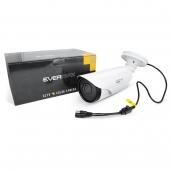 Kamera EVX-FHD216IR-II EVERMAX - pudełko